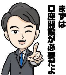 鈴木_指差し