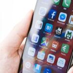 スマホでFXはするな!初心者が読むべき携帯でトレードの危険性とは?